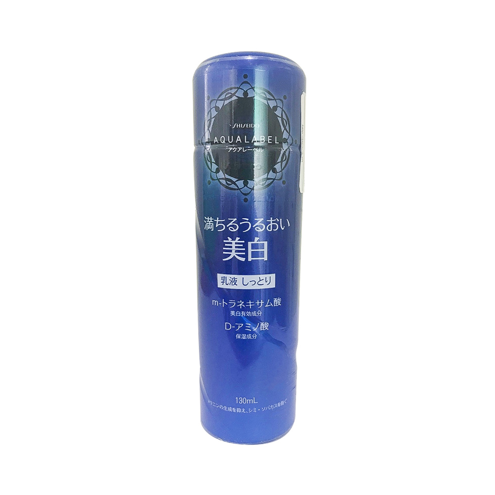 Sữa dưỡng Shiseido Aqualabel White Up Emulsion...