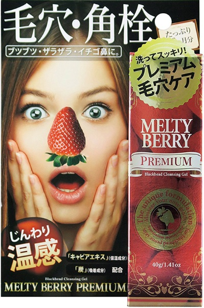 Melty Berry 40g
